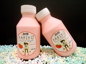 Papiyo Yogurt Strawberry